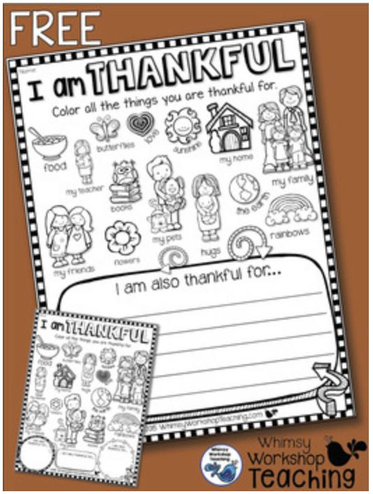 I Am Thankful FREE Writing About Gratitude