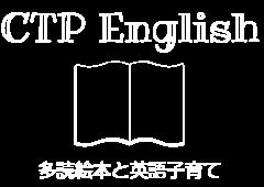 CTP English